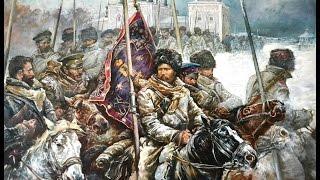 Разгром казаков Урала