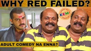 'தல படத்துல ஒரு தப்பு பண்ணிட்டேன்' Red Movie Director Singam Puli Exclusive Interview   Ajith