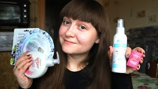 Мой первый заказ Фаберлик Faberlic ДОМ маски для лица