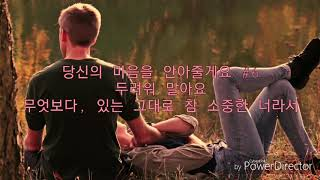 [Came ASMR] 당신의 마음을 안아줄게요 #6(by 김지훈) 두려워 말아요 | 책 읽어주는 남자(reading book)/音フェチ/ Korean ASMR