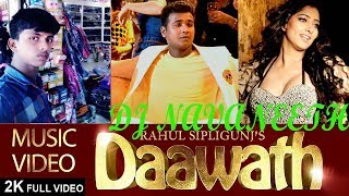RAHUL SIPLIGUNJ || DJ  DAAWATH || dj navaneeth || DJ SONG DAAWAT ||rajoli ||
