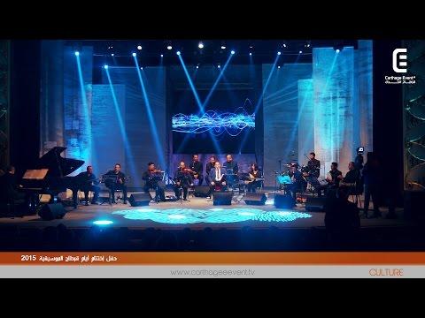 حفل إختتام أيام قرطاج الموسيقية 2015 | Carthage Event Tv