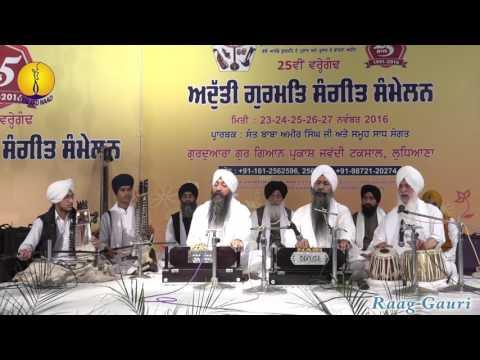 25th AGSS 2016: Raag Gauri Bhai Kultar Singh Ji Delhi