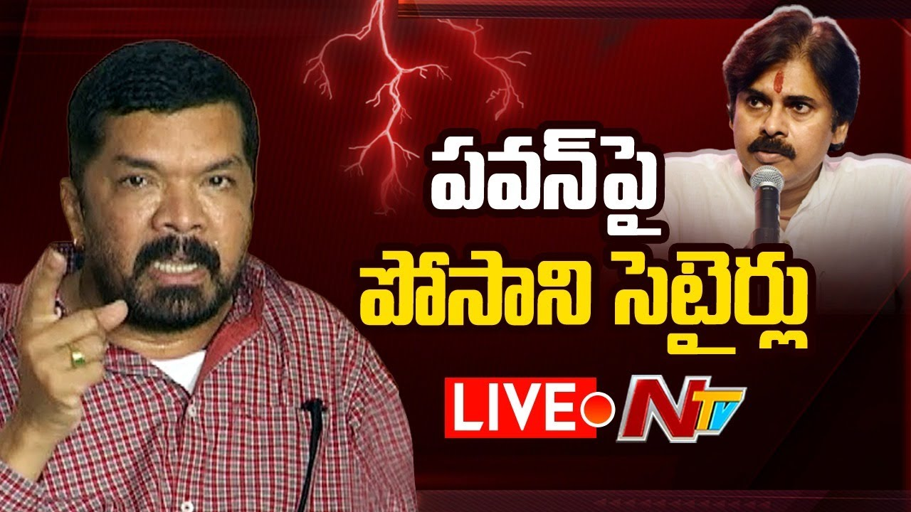 Download Live : Posani Krishna Murali Press Meet over Pawan Kalyan Comments on AP CM YS Jagan | Ntv Live