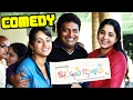Abhiyum Naanum Full Movie | Abhiyum Naanum Movie Scenes | Best Of Prakash Raj | Prakash Raj Comedy