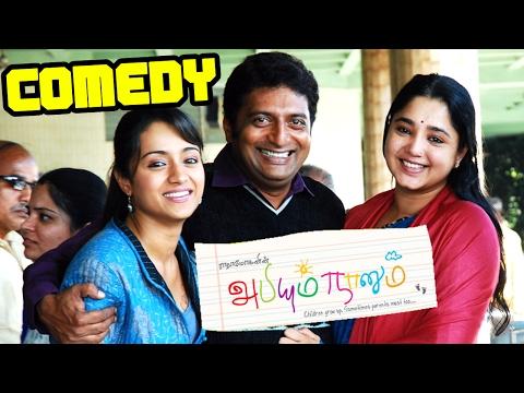 Abhiyum Naanum Full Movie   Abhiyum Naanum Movie Scenes   Best Of Prakash Raj   Prakash Raj Comedy