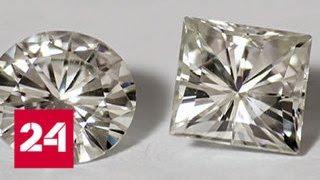 В Казани после проведения ювелирной выставки похищен мешок с бриллиантами - Россия 24