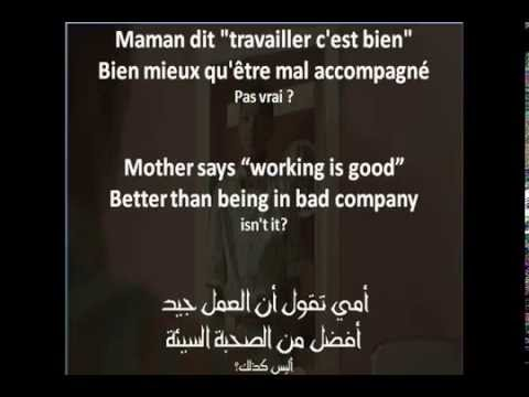 Stromae - Papaoutai - French - English - Arabic lyrics مترجمة إلى العربية
