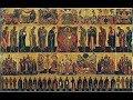 Жития Святых Древней Церкви.  Ч.  16. Чудотворцы и безсребренники Козьма и Дамиан