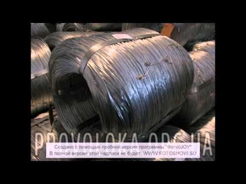 Проволока стальная оцинкованная по ГОСТ 3282 74 от ЧП Днепробудметал