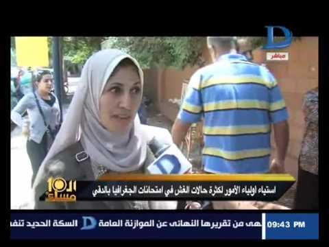 العاشرة مساء مع وائل الابراشى الحلقة الكاملة  21-6-2016 هل جزيرتى تيران وصنافير مصريتان ام لا؟