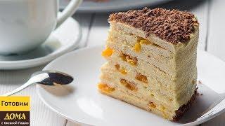 Божественно вкусный и нежный ТОРТ БЕЗ ДУХОВКИ. Торт на сковороде с заварным кремом