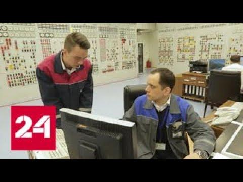 Горизонты атома. Кадры атома. Специальный репортаж Ольги Башмаровой - Россия 24