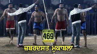 #469 Best Match | Rasulpur VS Duttal | Raikot (Ludhiana) Kabaddi Tournament 28 Dec 2018