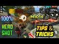 TIPS & TRICKS TO USING M1014 SHOTGUN IN FREEFIRE || 100% HEADSHOT TRICK BY M1014 SHOTGUN