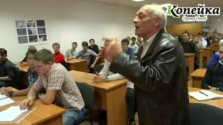 Студенты и преподаватели университета выгнали агитатора Единой России Дениса Ястребова