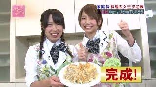 【フルーツアプリ女学園】#15  アイドルがキッチンで縦横無尽に暴れまわる!