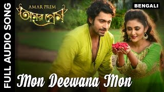 Mon Deewana Mon | Full Audio Song | Amar Prem Bengali Movie 2016