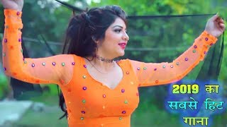 उम्र 16 की होरी - SONAL KHATRI - JAI SINGH- LATEST HARYANVI 2019