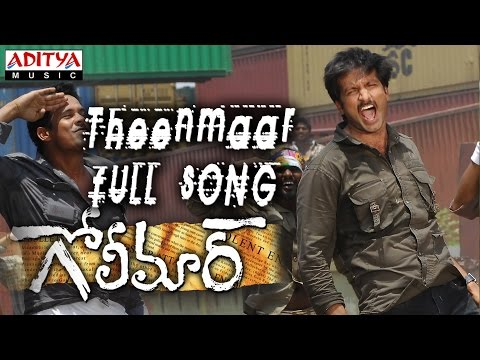Theenmaar Full Song ll Golimaar Movie ll Gopichand, Priyamani