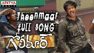 Theenmaar Full Song ll Golimaar Movie ll Gopichand, Priyamani