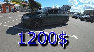 Какой он Opel Astra G за 1200 $ ?