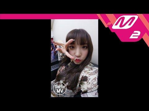 [Selfie MV] (여자)아이들((G)-IDLE) - 한(-)(HANN)