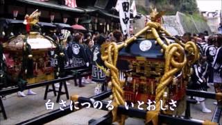「湯の町哀歌」カラオケ・オリジナル歌手・池田輝郎