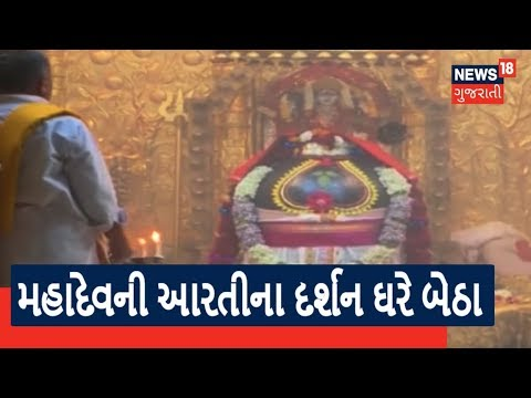 Yatra Panch Kashi from YouTube · Duration:  48 minutes 55 seconds