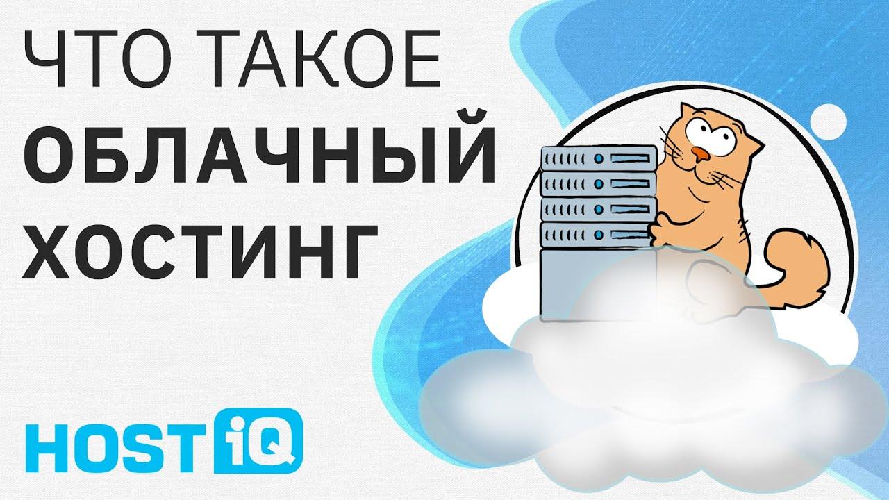 работать с vps серверами