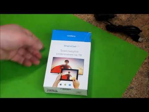 Прошивка Смотрешка Box - YouTube
