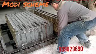 precast boundary wall manufacturers suggestion