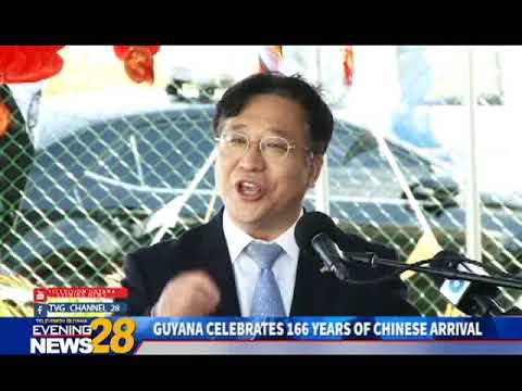 GUYANA CELEBRATES 166 YEARS OF CHINESE ARRIVAL  12 1 2019