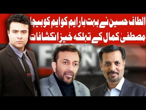 On The Front With Kamran Shahid - 6 March 2018 - Dunya News