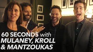 60 Seconds w/ John Mulaney, Nick Kroll & Jason Mantzoukas