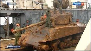 Поднятие танков с затонувшего корабля Томаса Дональсона потопленный торпедой во время войны