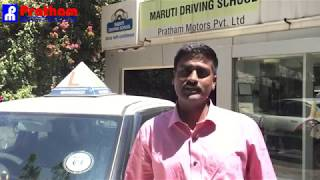 Benefits of Maruti Driving School - Episode 9