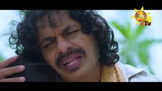සවිමත් පියාපත්   Savimath Piyapath   Sihina Genena Kumariye Song Thumbnail