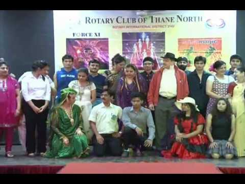 Rotary Club of Thane North - 35th Charter Day - Part 1