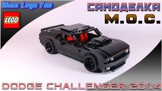 dodge Challenger 2014 Лего самоделка Додж Челенджер 2014 #32