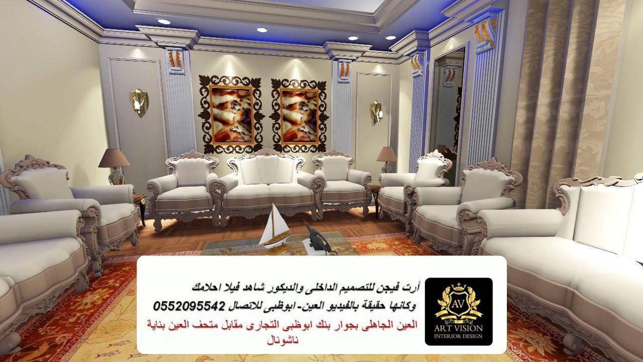 0552095542 Art Vision Decor