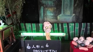 2014年 鶴岡市 天神祭.
