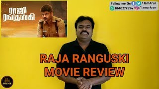 Raja Ranguski Movie Review by Filmi craft | Dharani Dharan | Shirish | Yuvan Shankar Raja