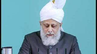 (Bengali) Friday Sermon 21.05.2010 (Part-4) Opposition and Persecution of Divine Communities
