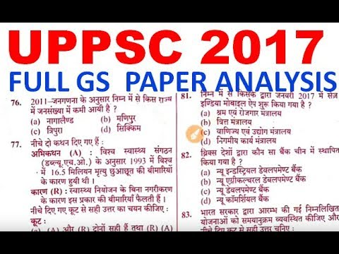 UPPSC 2017 GS QUESTION PAPER & ANSWER KEY || UPPCS SOLVED PAPER ANALYSIS || ANSWER KEY || CUTOFF |
