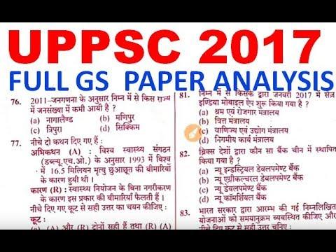 Upsc Prelims 2013 Question Paper Pdf