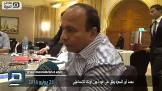 مصر العربية | محمد أبو السعود يعلق على عودة جون أوتاكا للإسماعيلي