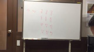 figcaption محاضرة الكورية الأساسية مع جمال2