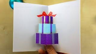 Pop Up Karte: Geschenke 🎁 Weihnachten basteln mit Papier. DIY Weihnachtsbasteln / Weihnachtskarten