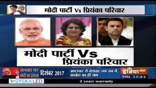 Interesting Fight Between Sangh Pariwar and Gandhi Pariwar